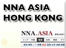 news-japanshop4-icono.jpg